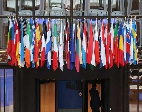 200 مليون يورو من الاتحاد الأوروبي للمغرب