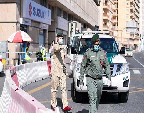 "شرطة دبي تضبط شابا رقص بشكل ""فاضح"" داخل مقهى"