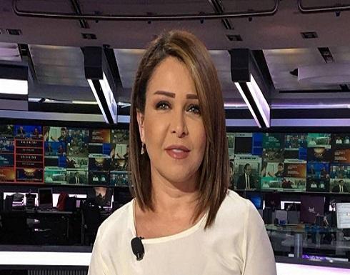 موقف طريف تتعرض له مذيعة العربية ميسون عزام بسبب منتهى الرمحي (فيديو)