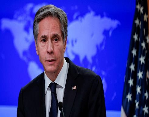الخارجية الأميركية: واشنطن ما زالت مصممة على علاقتها بالسعودية