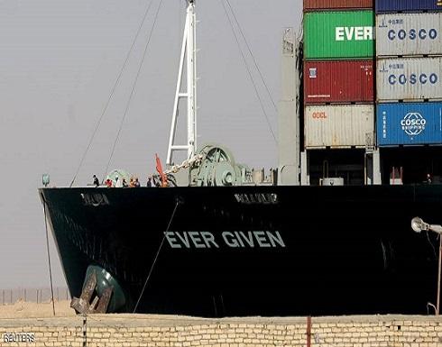 """رسميا.. مصر ترفع أمر التحفظ على السفينة """"إيفر غيفن"""""""