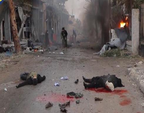 قصف مكثف على شرق حلب والجثث ملقاة بالشوارع