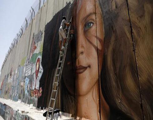 صور : الاحتلال يعتقل 3 نشطاء خلال رسمهم لوحة للأسيرة عهد التميمي