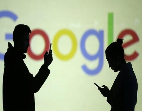 """بالصور : ميزة خفية في """"خرائط غوغل"""" لن تضيع وقتك أبدا"""