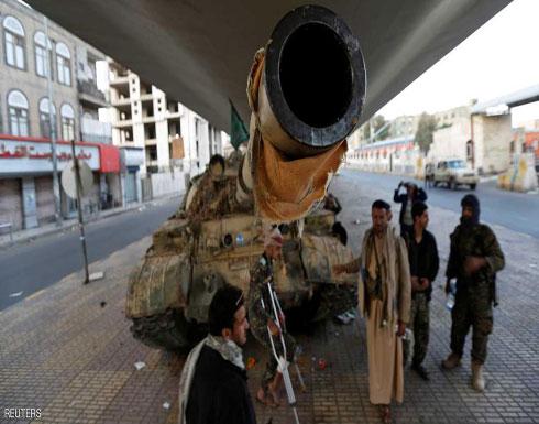 مجزرة حوثية بصنعاء: الميليشيات الحوثية تعدم 200 أسير
