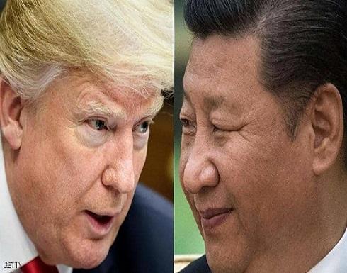 الصين: ترامب يسعى إلى تضليل الرأي العام وتشويه سمعتنا