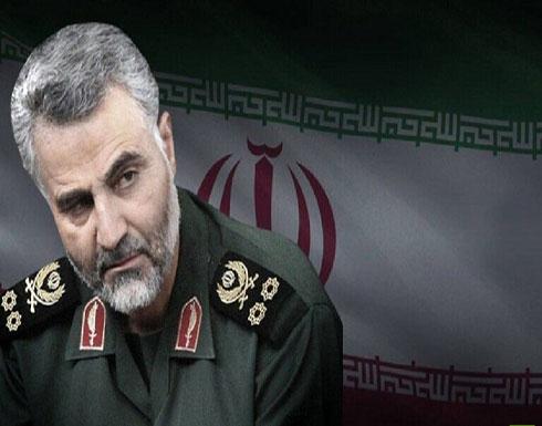 مجلس الأمن القومي الإيراني: اغتيال سليماني أكبر خطأ استراتيجي ارتكبته الولايات المتحدة في المنطقة