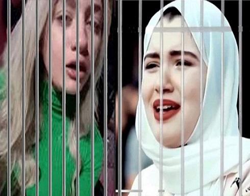 الكشف عن مصير الفتاتين المثيرين للجدل حنين ومودة الأدهم بتهمة الرذيلة في مصر