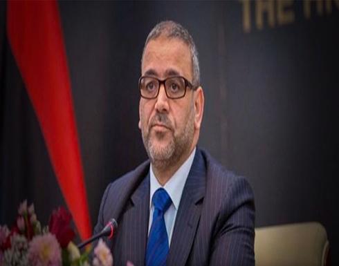المشري يعلن رفضه لاتفاق استئناف إنتاج وتصدير النفط في ليبيا