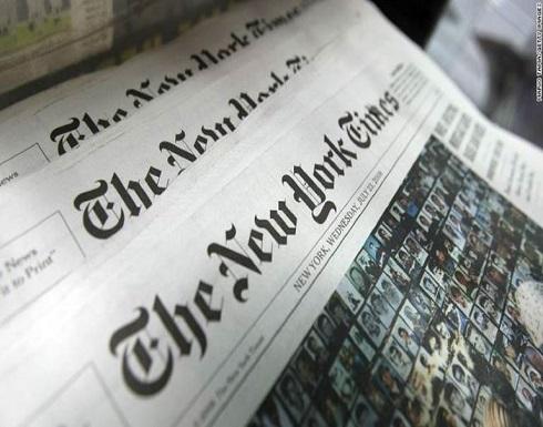 """تقرير يكشف عن فشل """"فيسبوك"""" في مواجهة خطاب الكراهية والعداء للمسلمين"""