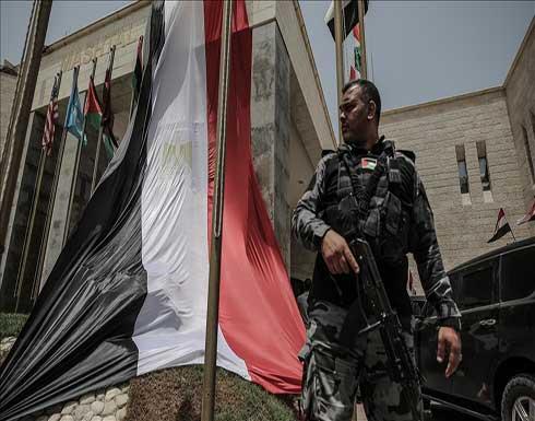 مصر تضع حجر الأساس لإنشاء مدينة سكنية في غزة .. بالفيديو