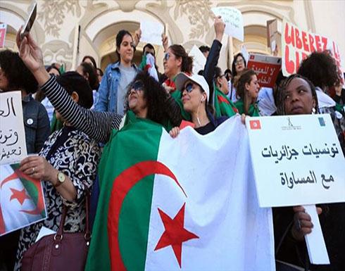 وقفة احتجاجية بتونس ضد الولاية الخامسة لبوتفليقة
