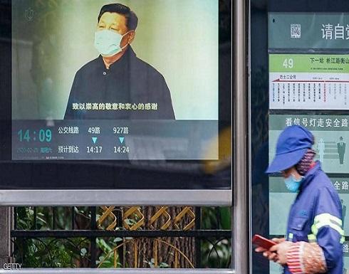 الرئيس الصيني في بؤرة تفشي فيروس كورونا