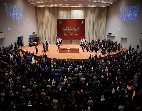 تأجيل انتخاب رئيس البرلمان العراقي ونائبيه إلى 15سبتمبر