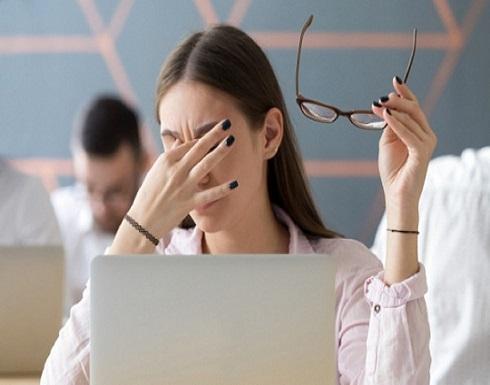 تمرين بسيط لتخليص العين من الإجهاد بعد فترة طويلة أمام الكمبيوتر