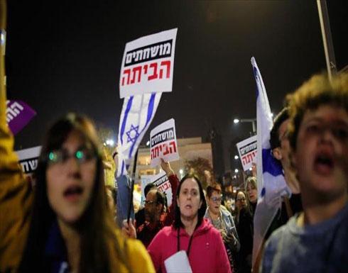 """آلاف الإسرائيليين يتظاهرون ضد """"تردي الوضع الأمني"""" على حدود غزة"""