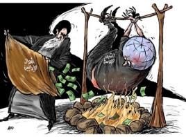 اموال الايرانيين و الشرق الاوسط