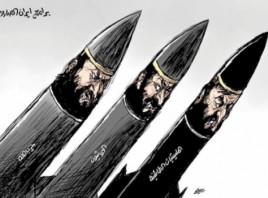 برامج ايران الصاروخية