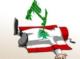 الأزمة اللبنانية و حزب الله