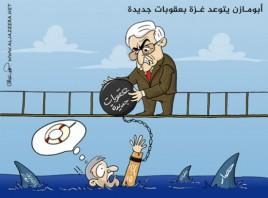 عقوبات جديدة على غزة