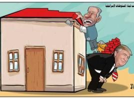 شرعنة ترامب لبناء المستوطنات الإسرائيلية