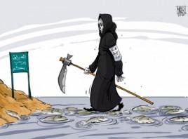الإرتهان لإيران