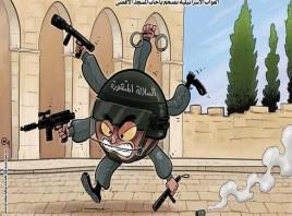 اقتحام باحات المسجد الاقصى