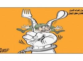 استمرار إضراب الأسرى عن الطعام في سجون الاحتلال