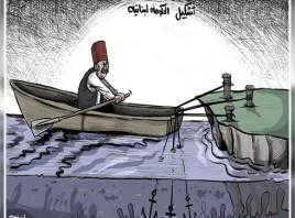 تشكيل حكومه لبنانيه