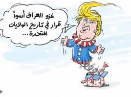 تصريحات ترامب حول غزو العراق