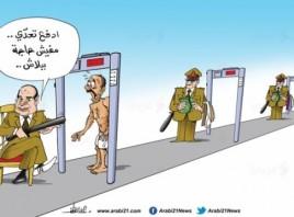 ضرائب المصريين