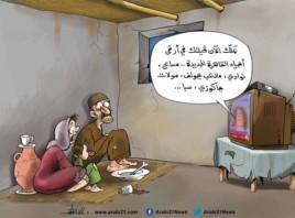 مصر .. الإعلانات وسكان العشوائيات