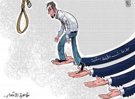 ظاهرة الانتحار في العراق