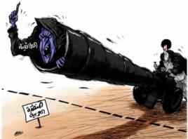 مدفع الطائفية الايرانية