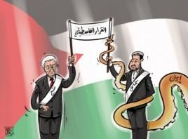 """التفاف إيران على القضية الفلسطينية.. صفقة """"شيطانية"""""""