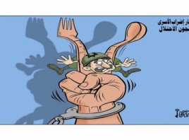 انتصار إضراب الأسرى في سجون الاحتلال