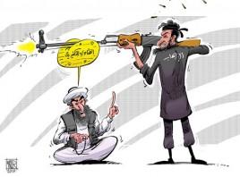 الإرهاب يعزز جذوره بالفكر المتطرف