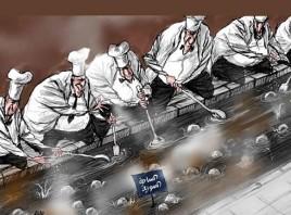 سوريا: كثرة الطباخين تُحرق الطبخة
