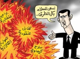 الأسد ..