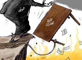 الحوثيون وطاولة المحادثات