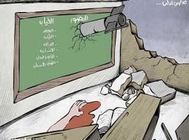 مدارس ادلب…