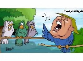 تغريدات ترامب!