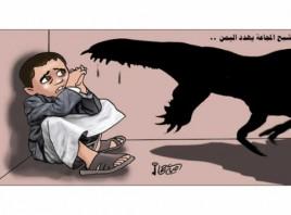 شبح المجاعة يهدد اليمن…