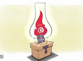شعلة الديمقراطية التونسية تتوهّج