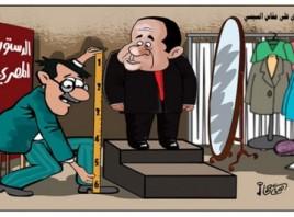 تعديل الدستور المصري