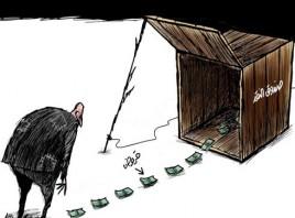 صندوق النقد والقروض