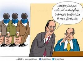 آبي أحمد والإعلام المصري..