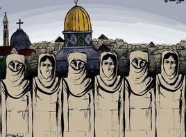 سور القدس…