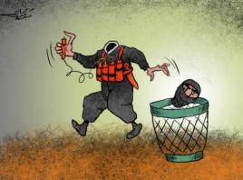 تنظيم الدولة
