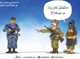 انتحاري في غزة